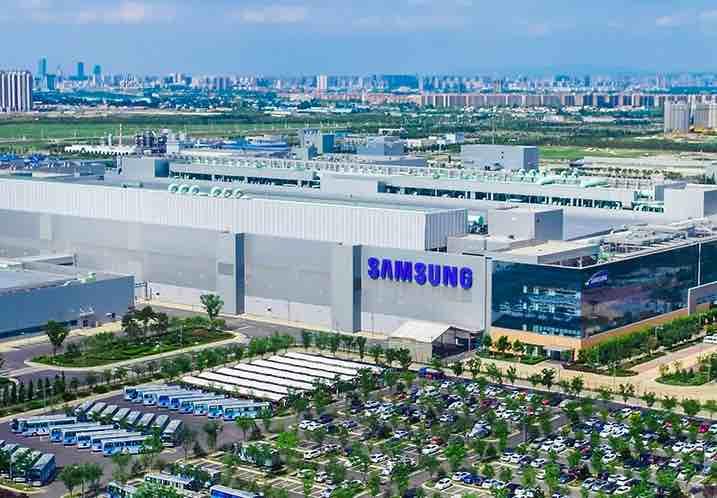 Samsung Electronics Xi'an facility.