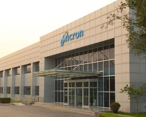 Micron's building in Xi'an.