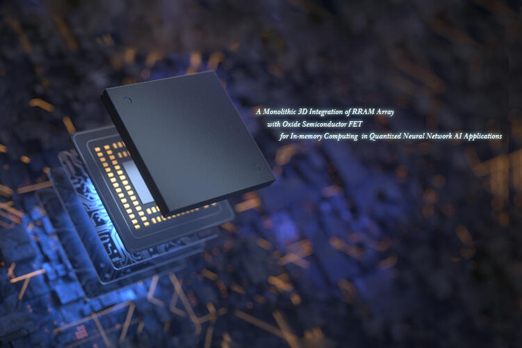 Monolithic 3D integration product image of RAM arrag.